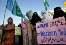 Photo of FACEBOOK : A DOUBLE EDGED WEAPON IN PAKISTAN DEATH KNELL TO FREEDOM OF SPEECH