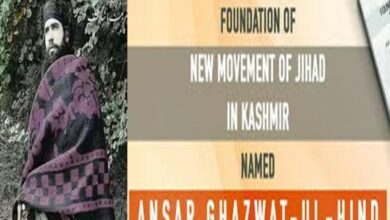 Photo of ANSAR GHAZWAT UL HIND RELEASES ITS IDEOLOGY