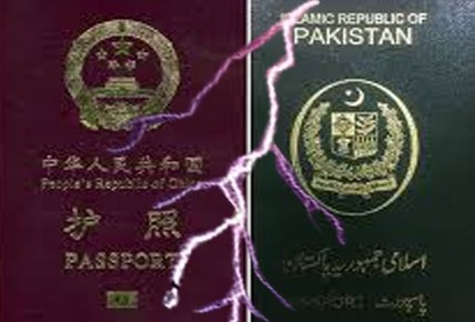"""A growing number of Chinese nationals are coming to Pakistan in the wake of the China-Pakistan Economic Corridor (CPEC). In 2016, 71,000 Chinese nationals visited Pakistan, and 27,596 visa extensions were granted in that year, up by 41 per cent from a year earlier. But a rising number of people in the business community of Pakistan are now saying that visas for China are becoming increasingly difficult to get. Moreover, even when they are granted, the validity period is seldom more than three months, and they are for single entry only. A large number of traders visit China every year to buy items in bulk and arrange for their shipment to Pakistan. It is a common business model for Pakistani traders to buy a few containers of consumer goods from China for the onward sale in retail markets of Pakistan. Businessmen have complained that tightening visa restrictions over the previous year and a half have now begun to seriously impair their businesses. Karachi Chamber of Commerce and Industry (KCCI) President Shamim Firpo said visa rules and other regulations need to be eased, especially for Pakistan's trader community, in view of the friendly bilateral relations and the CPEC. """"But instead of getting friendlier, the rules are becoming more stringent than even those of the United States,"""" he laments. Pakistan Soap Manufacturers Association (PSMA) Chairman Abdullah Zaki said the Chinese government should review its policy and grant multiple-entry visas to members of the business community, with a validity period of at least one year. """"Secondly, cumbersome and complex procedures for obtaining a Chinese visa have to be simplified. This will certainly take the existing bilateral trade volume to record-breaking new heights,"""" he added. Association of Pakistan Motorcycle Assemblers (APMA) Chairman Sabir Sheikh said China should at least relax its visa policy for those businessmen who have dealt with Chinese counterparts for the last 10 years and have been frequent travelers. The """
