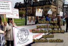 Photo of SINDHIS HOLD PROTEST OUTSIDE CANADIAN PARLIAMENT AGAINST PAKISTAN'S ATROCITIES