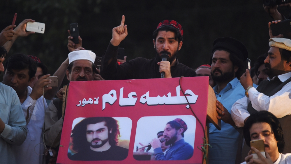 LAHORE RALLY FOR PASHTUN RIGHTS-1