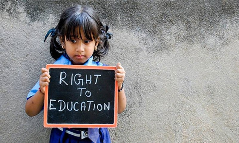 PAKISTAN: GIRLS DEPRIVED OF EDUCATION