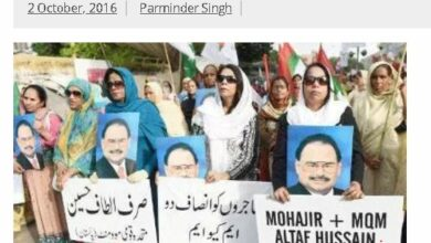 Photo of PLIGHT OF MOHAJIRS IN PAKISTAN