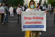 Photo of 'I Face Rape Threats Daily': What It's Like Being a Female Journalist in Pakistan
