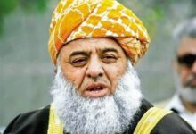 Photo of Don't trust Maulana Fazlur Rahman