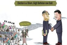 Photo of Sham Elections in Gilgit Baltistan