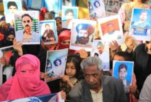 Photo of Kidnap, torture, murder: the plight of Pakistan's thousands of disappeared